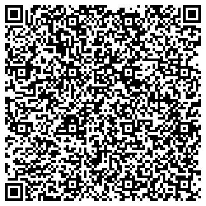 QR-код с контактной информацией организации Общество с ограниченной ответственностью Голландские Технологии в Животноводстве