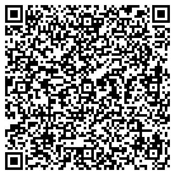 QR-код с контактной информацией организации ООО «Арсенал-А»