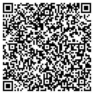 QR-код с контактной информацией организации ЧП Алексей