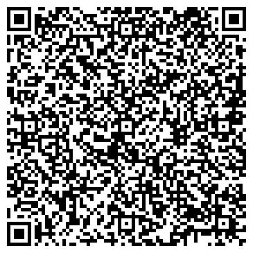 QR-код с контактной информацией организации ФЛП Харченко Татьяна Анатольевна