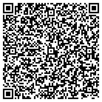 """QR-код с контактной информацией организации """"Олександр Компанi"""""""