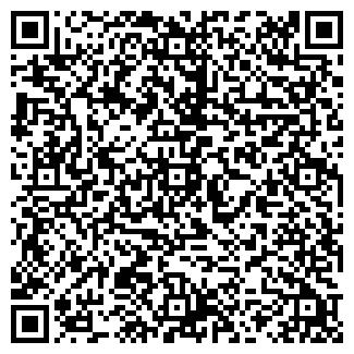 QR-код с контактной информацией организации ООО ПОЗУМЕНТ ПКФ