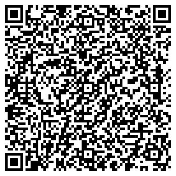 QR-код с контактной информацией организации ООО «АгроСолид»