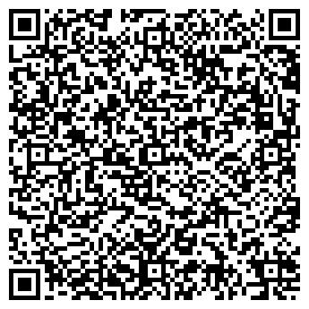 """QR-код с контактной информацией организации ЧП """"Олефир"""""""