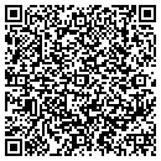 QR-код с контактной информацией организации СХП-УКРАИНА