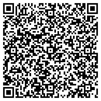 QR-код с контактной информацией организации RAIFIL