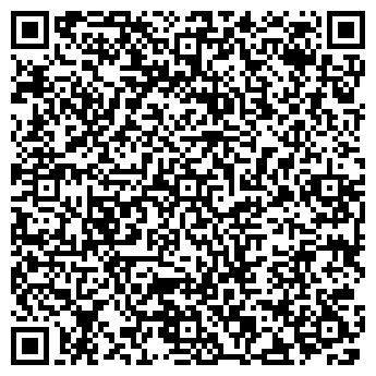 """QR-код с контактной информацией организации Интернет магазин""""Агродом"""""""