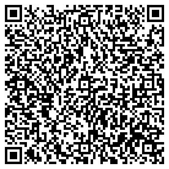 QR-код с контактной информацией организации БОРОВСКОЕ 18-1