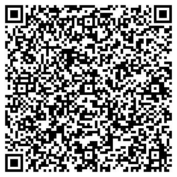 """QR-код с контактной информацией организации ЧУП """"Агроплюс"""""""