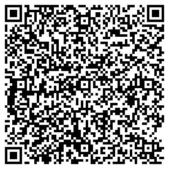QR-код с контактной информацией организации ООО Тален трак