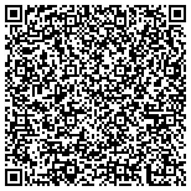 QR-код с контактной информацией организации ООО «БелМонтаж и Комплектация»