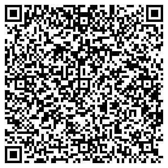 QR-код с контактной информацией организации СООО «БелДозаМех»