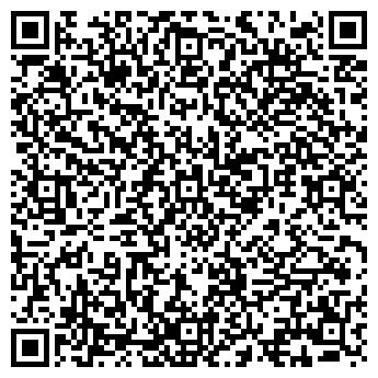 """QR-код с контактной информацией организации ООО """"Тигер"""""""