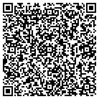 QR-код с контактной информацией организации ПАРАДИЗ, САЛОН-АТЕЛЬЕ