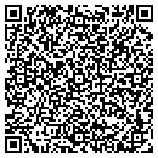 QR-код с контактной информацией организации ЧП Шевяков