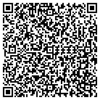 """QR-код с контактной информацией организации ЧП """"ЛавТех"""""""