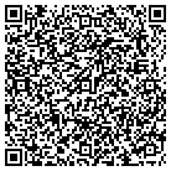 QR-код с контактной информацией организации Михолап А. М., ИП