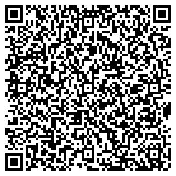 QR-код с контактной информацией организации Стимул-Брест, ООО