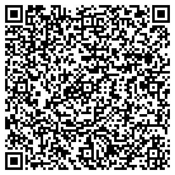 QR-код с контактной информацией организации Трейдойл, УП