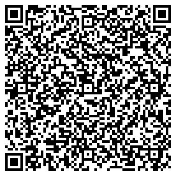 QR-код с контактной информацией организации Гермес Альянс, ООО
