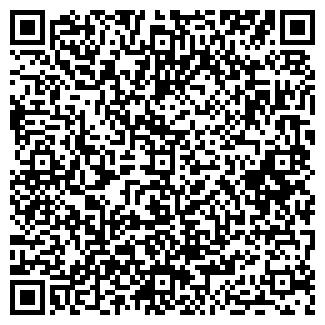 QR-код с контактной информацией организации Сморгонский агрегатный завод, РУП