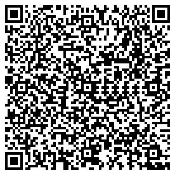 QR-код с контактной информацией организации КРЕМОНА ГРУПП
