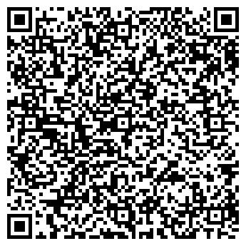 QR-код с контактной информацией организации Кол-Агро, ООО