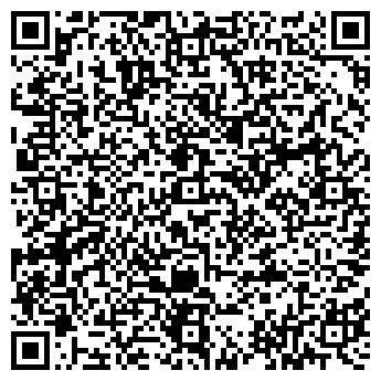 QR-код с контактной информацией организации ВендоБел Агро
