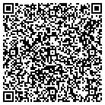 QR-код с контактной информацией организации Отрана-М, ООО