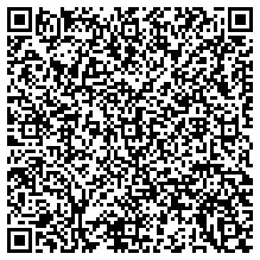 QR-код с контактной информацией организации Лидагропроммаш, ОАО