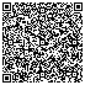 QR-код с контактной информацией организации БелЕвроКар, ЧУП