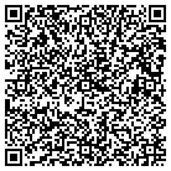 QR-код с контактной информацией организации Эврика, ОДО