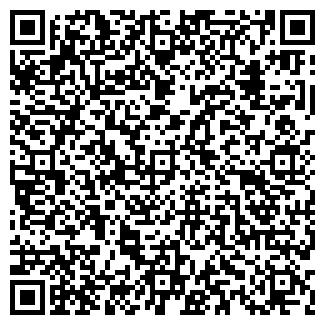 QR-код с контактной информацией организации КРАМЛЕХ