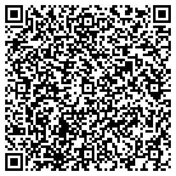 QR-код с контактной информацией организации Шевченко Э., ИП