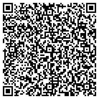 QR-код с контактной информацией организации Шлях, АО