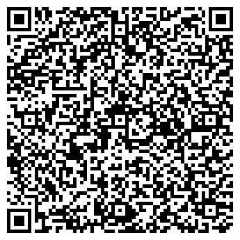 QR-код с контактной информацией организации Интер-Про, ЧП