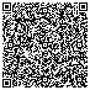 QR-код с контактной информацией организации БелАрсеналТорг, ООО