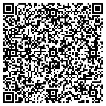QR-код с контактной информацией организации Запагромаш, ООО
