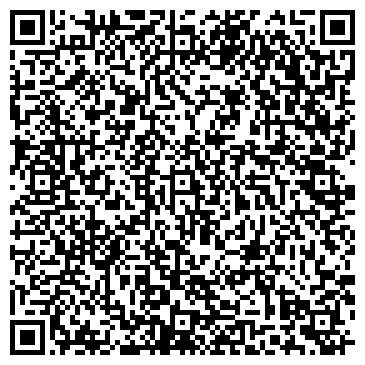 QR-код с контактной информацией организации Лидатехноком, ООО