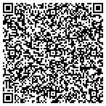 QR-код с контактной информацией организации БелСпецАгроМаш, ООО