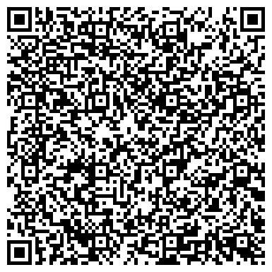 QR-код с контактной информацией организации Спецстройсельмеханизация, УП