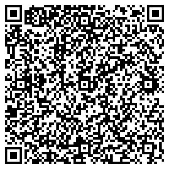 QR-код с контактной информацией организации Белагромаш, ГПО
