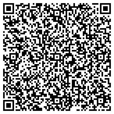 QR-код с контактной информацией организации ООО «ДВЛ Компани»