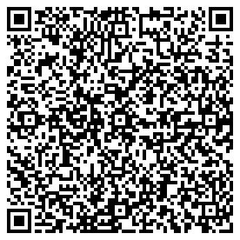 QR-код с контактной информацией организации ООО Хускварна Украина