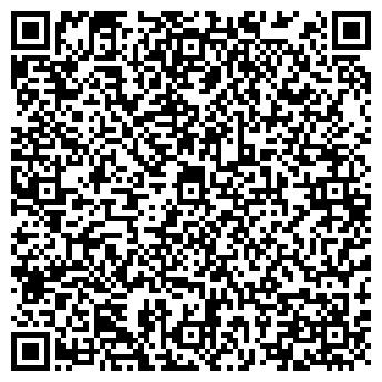 """QR-код с контактной информацией организации ЧП """"МТС"""""""