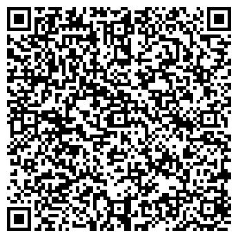 QR-код с контактной информацией организации АО «Капитал-ПРОК»