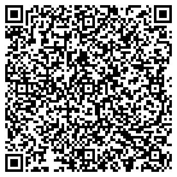 """QR-код с контактной информацией организации ООО """"Мегаспит"""""""