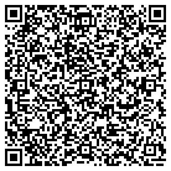 QR-код с контактной информацией организации ЧП WEALTH