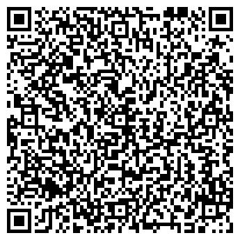 QR-код с контактной информацией организации ПП «ДомоБуд»