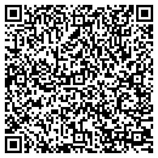 QR-код с контактной информацией организации Общество с ограниченной ответственностью Аквасервис